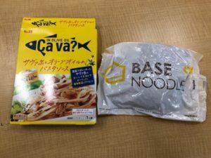 ベースヌードル×S&Bサヴァ缶とレモンバジルのパスタソース