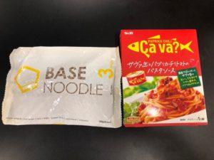 ベースヌードル×S&Bサヴァ缶とパプリカチリトマトのパスタソース