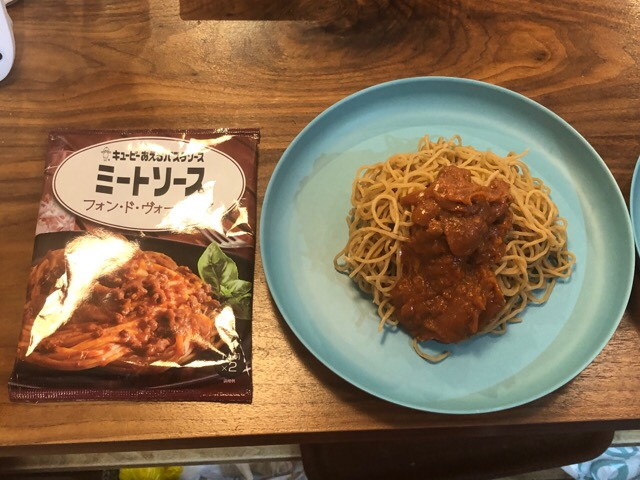 ベースパスタ(アジアン)×ミートソースのレシピ
