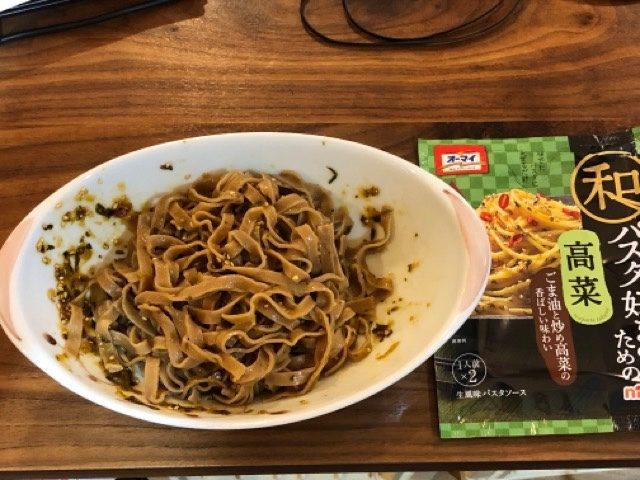 ベースパスタ(フィットチーネ)×高菜ソースのレシピ