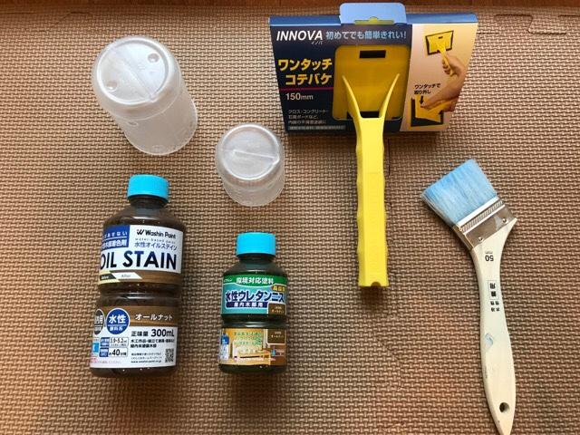 DIYダイニングテーブルの塗料