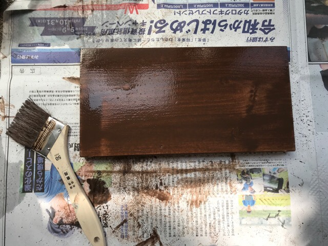 DIYダイニングテーブル塗装2