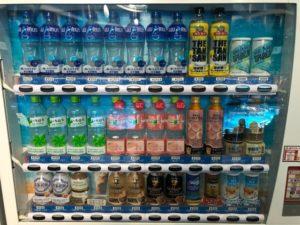 品川アクアパーク水族館自動販売機