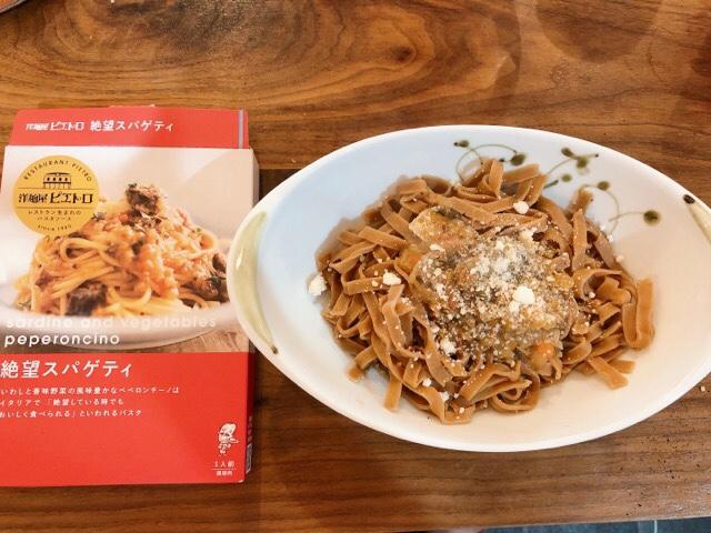 ベースパスタレシピ 絶望スパゲッティ