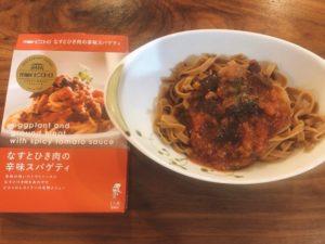 ベースパスタレシピ なすとひき肉の辛味スパゲッティ